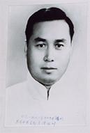 Tung Hu Ling